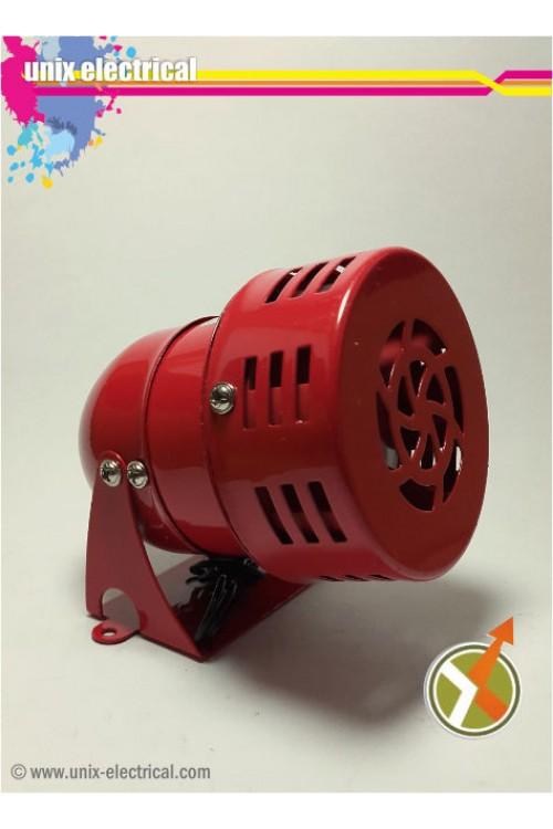 Mini Sirene AC220V Cyber