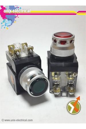 Push Button Lampu CR254-2 Hanyoung