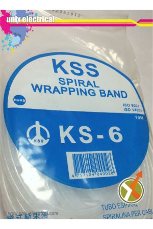 Spiral Cable Wrap KS-6 KSS